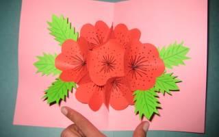 Оригинальная открытка на день рожденья с 3Д цветами — Своими Руками