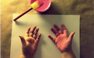 Как сделать отпечаток ладони ребенка на память — Своими Руками