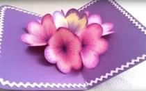 3D открытка с цветами — Своими Руками