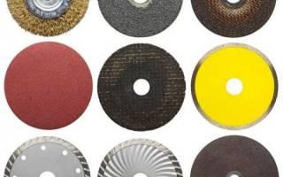 Обзор разновидностей дисков для болгарки — Своими Руками