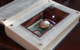 Книга – тайник из коробки от сока — Своими Руками