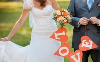 Аксессуары для свадебной фотосессии — Своими Руками
