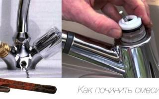 Ремонт смесителя на кухне — Своими Руками