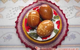 Оригинальная покраска яиц к Пасхе натуральными красителями — Своими Руками