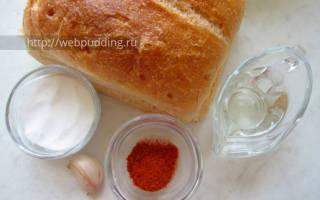Вкуснейшие чесночные сухарики в духовке — Своими Руками