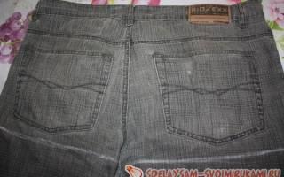 Фартук из старых джинсов — Своими Руками
