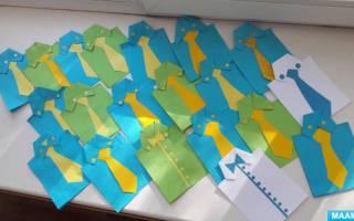 Мастер-класс по изготовлению открытки для папы — Своими Руками