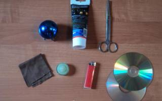 Мастер-класс по созданию новогодней игрушки, шар из компакт-дисков. — Своими Руками