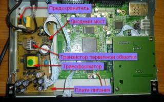 Ремонт приставки спутникового телевидения триколор ТВ — Своими Руками