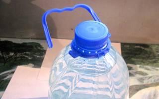 Самодельная ручка для пластиковой бутыли — Своими Руками