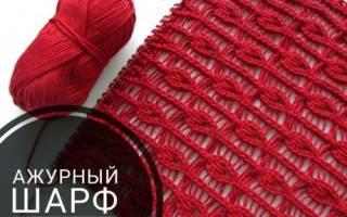 Ажурный шарф — Своими Руками