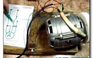Точило из двигателя от стиральной машины — Своими Руками