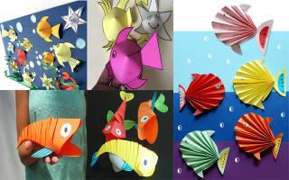 Рыбки из бумаги — Своими Руками