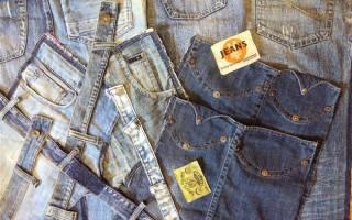 Шьём из джинсов чехол на диванчик — Своими Руками