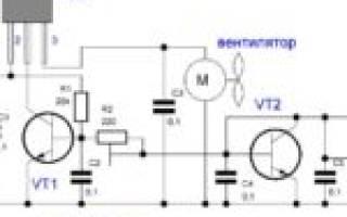 Автоматический регулятор оборотов кулера — Своими Руками