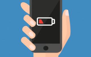 Заряди мобилу без розетки — Своими Руками