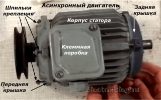 Запуск трехфазного двигателя от однофазной сети без конденсатора — Своими Руками