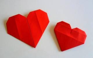 Валентинка в виде сердца из бумаги — Своими Руками
