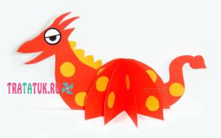 Бумажный дракон — Своими Руками