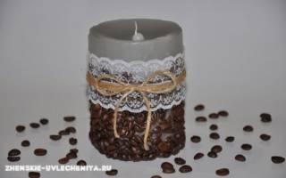 Изготовление кофейной свечи своими руками — Своими Руками