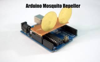 Отпугиватель комаров — Своими Руками