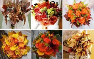Осенний букет — Своими Руками