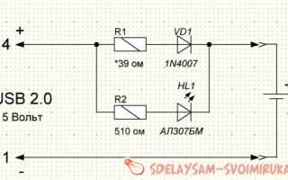 Зарядное устройство для портативных аккумуляторов — Своими Руками