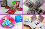 Яркая подарочная коробочка «С Днем Рождения» — Своими Руками