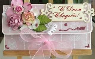 Свадебный конверт — Своими Руками