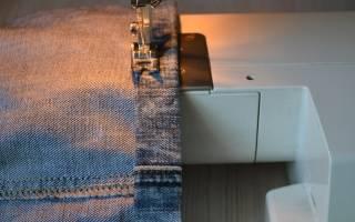 Как укоротить джинсы — Своими Руками