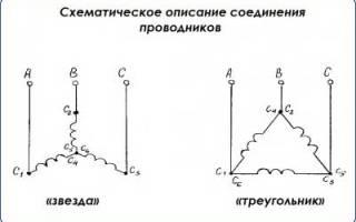 Подключение трехфазного двигателя по схеме звезды и треугольника — Своими Руками