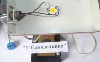Доработка энергосберегающей светодиодной лампы — Своими Руками