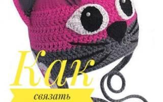 Вязаная детская шапочка Котик — Своими Руками